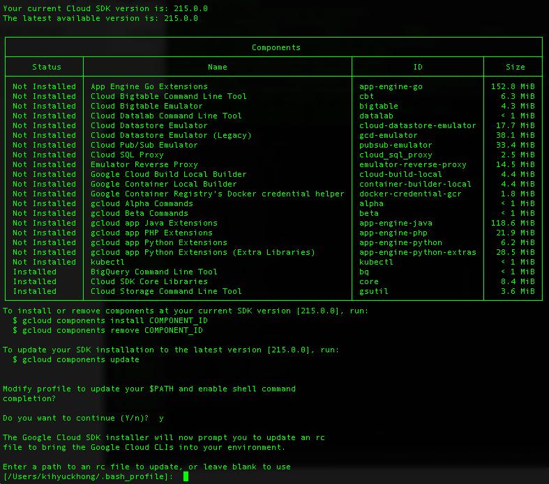 GCP - gcloud compute command-line tool - 2018