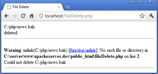 php unlink